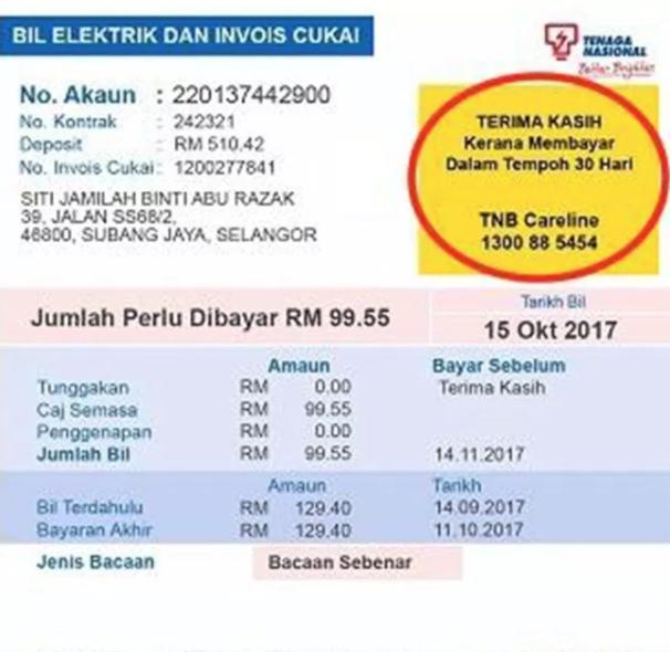 Status Pembayaran Bil Elektrik Bulanan Akan Mas Kini Di Kotak Kuning Tersebut Tiada Lagi Notis Pemotongan Yang Berasingan Luarkan Oleh Pihak